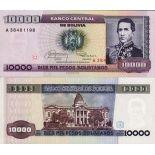 Banknoten Bolivien Pick Nummer 169 - 10000 Peso 1981