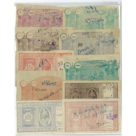 Collection de timbres Dharangdhara oblitérés