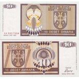 Banconote Bosnia Pick numero 133 - 10 Dinara 1992