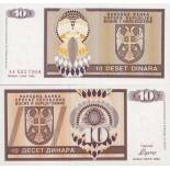 Los billetes de banco Bosnia Pick número 133 - 10 Dinara 1992