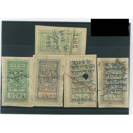 Dungarpur - 5 different stamps
