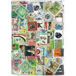 Sammlung gestempelter Briefmarken Ägypten