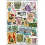 Sammlung gestempelter Briefmarken Vereinigte Arabische Emirate