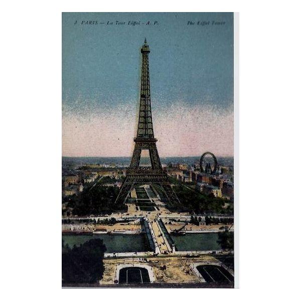 75 la tour eiffel couleur la maison du collectionneur - Couleur de la tour eiffel ...