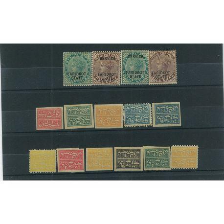 Collection de timbres Faridkot oblitérés