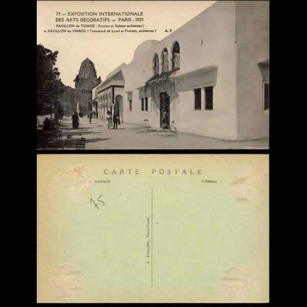 75 paris expo 1925 pavillons de tunisie et du maroc la maison du collectionneur. Black Bedroom Furniture Sets. Home Design Ideas