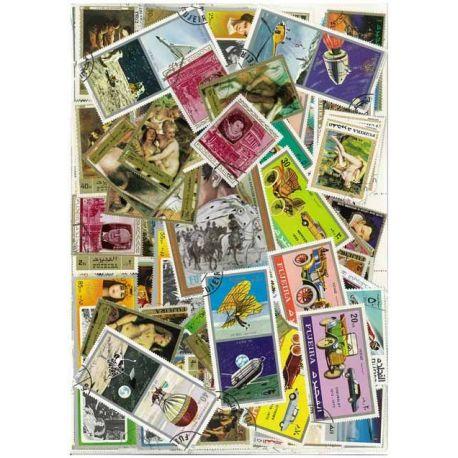 Collection de timbres Fujeira oblitérés