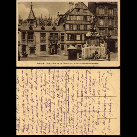 Carte postale 76 - Place de la Pucelle et hotel Bourgtheroulde