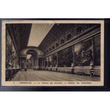 Carte postale 78 - Versailles - La galerie des batailles - Non voyage - Dos divise
