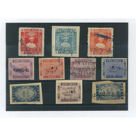 Collection de timbres Gondal oblitérés