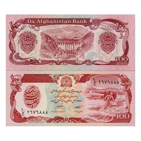 Afghanistan - Pk N° 58 - Billet de 100 Afghanis