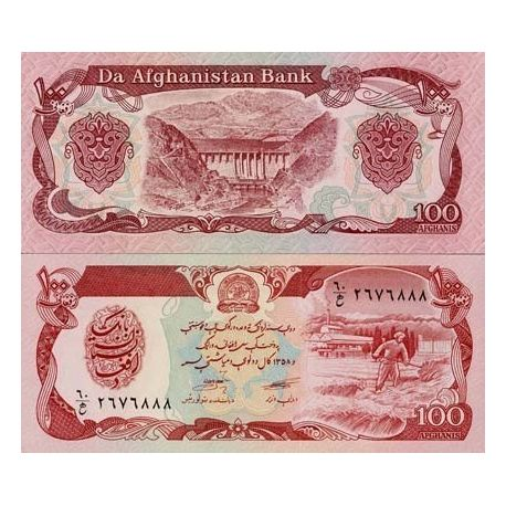 Billets de collection Billets collection Afghanistan Pk N° 58 - 100 Afghanis Billets d'Afghanistan 1,50 €
