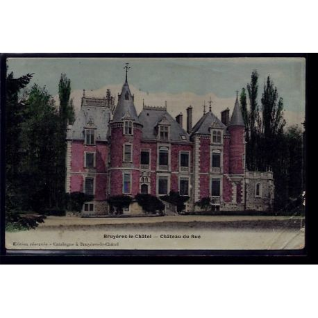 Carte postale 91 - Bruyeres-le-Chatel - chateau de rue - Voyage - Dos divise