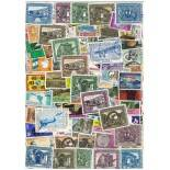 Used stamp collection Guatemala