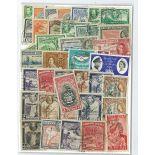 Used stamp collection British Guyana