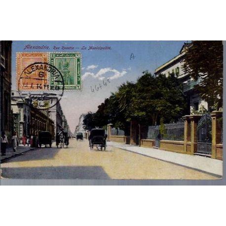 Egypte - Alexandrie - Rue Rosette La municipalite