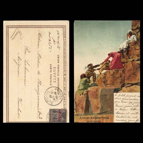 Egypte - Humour - Ascension de la grande pyramide par un touriste illustree par A.B.Franck - Obliteration et timbre d'Al