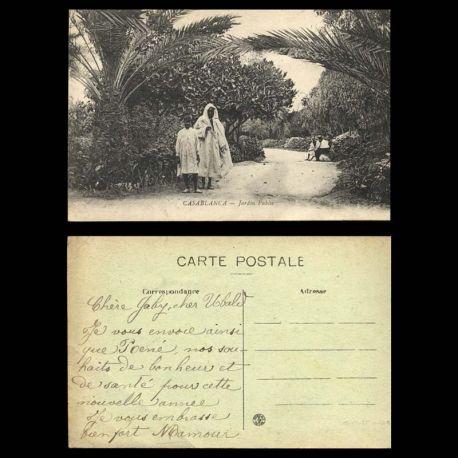 Maroc - Casablanca - Jardin public