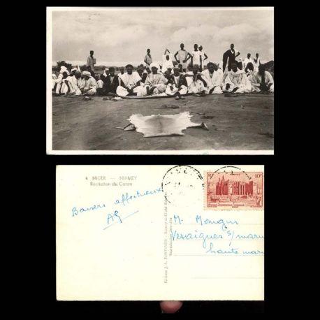 Niger - Niamey - Recitation du Coran - CPSM