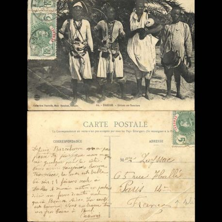 Senegal - Dakar - Griots ou Sorciers - Carte pliee