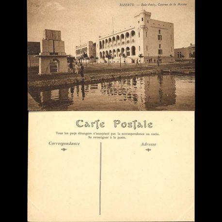 Tunisie - Bizerte - Baie Ponty - Caserne de la marine