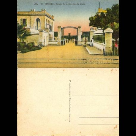Tunisie - Bizerte - Entree de la caserne du genie