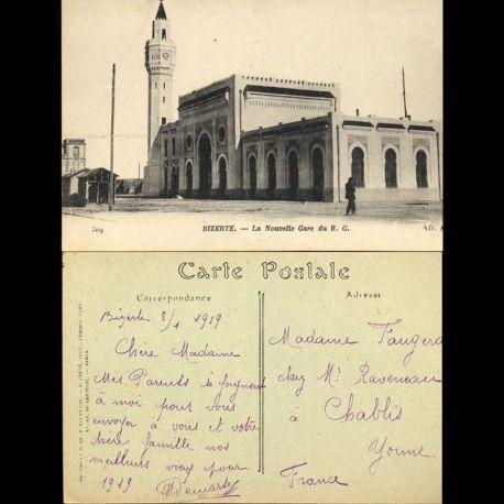 Tunisie - Bizerte - La nouvelle gare du B.G.