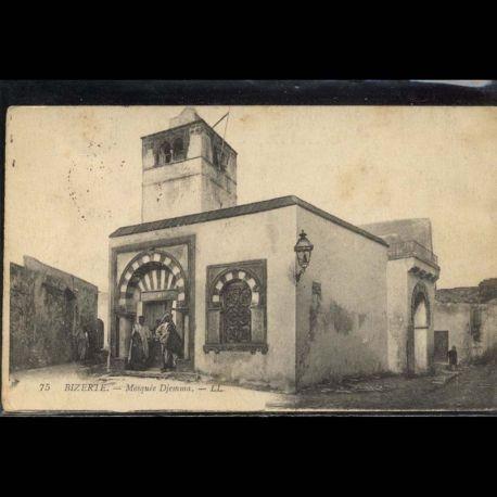 Tunisie - Bizerte - Mosquee Djemma