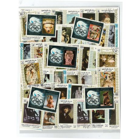Collection de timbres Haut Yaffa oblitérés