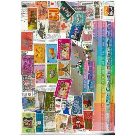 Hong Kong - 25 timbres différents