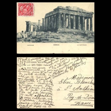 Grece - athenes - Le parthenon - Timbre autrichien et cachet obliterant Osterpost Dardanellen -