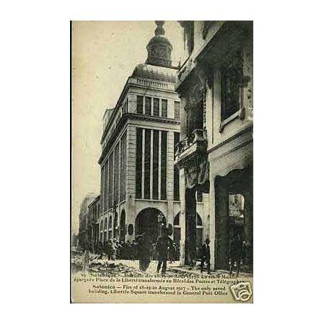 Grece - Salonique - Incendie des 18-19-20 avril 1917