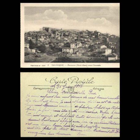 Grece - Salonique - Panorama nord-ouest avant l'incendie