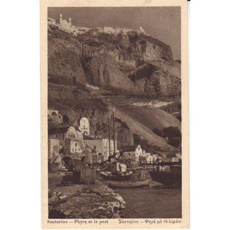 Grece - Santorine - Phyra et le port