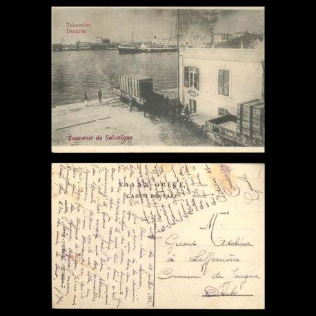 Grece - Souvenir de Salonique - La Douane - Paquebot