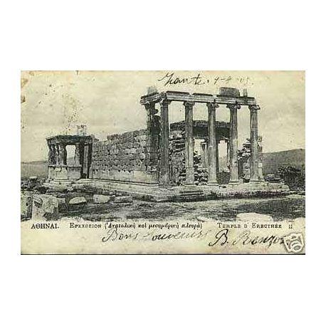 Grece - Temple d'Erecthee