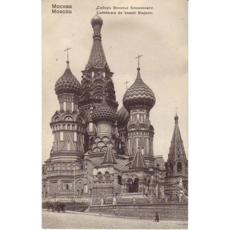 Russie - Moscou - Cathedrale de vassili Blajenoi