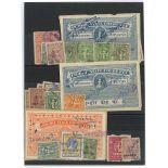Indore-Sammlung gestempelter Briefmarken