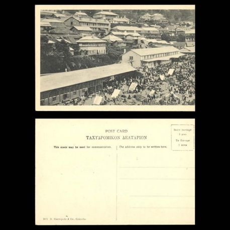 Inde - Darjeeling - The Bazar - Animee