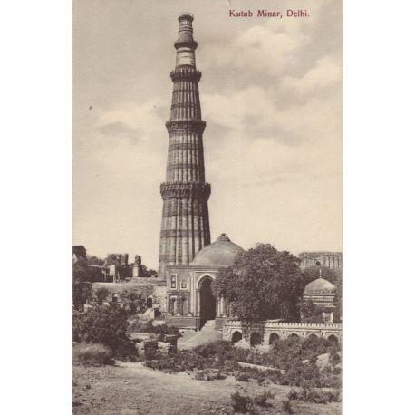 Inde - Delhi - Kutub Minar