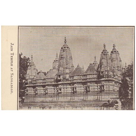 Inde - Jain Temple at Sanganere