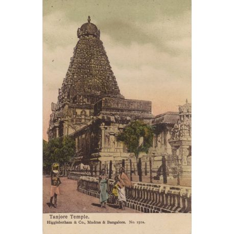Inde - Tanjore Temple - Animee