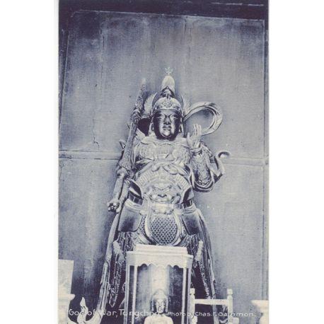 Chine - God of war - Tungchoo
