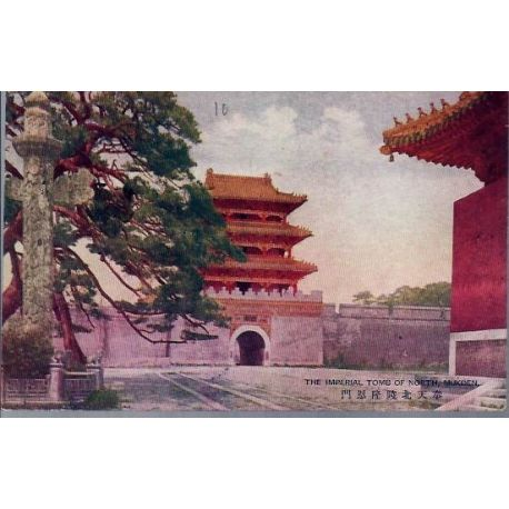 Chine - The imperial tomb of north Mukden