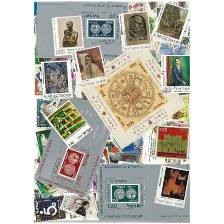 Collection de timbres Israel oblitérés