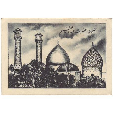Iran - Teheran - St Abdol Azim