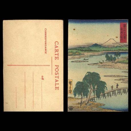 Japon - Estampe Japonaise - Mont Fuji,pont et pecheurs