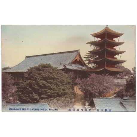 Japon - Five storied pagoda Miyazima
