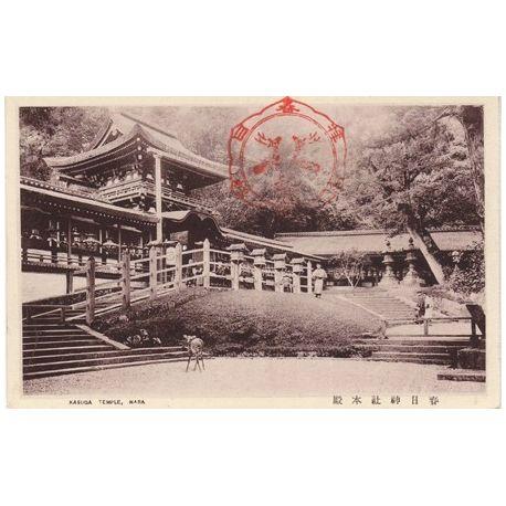Japon - Nara - Kasuga Temple