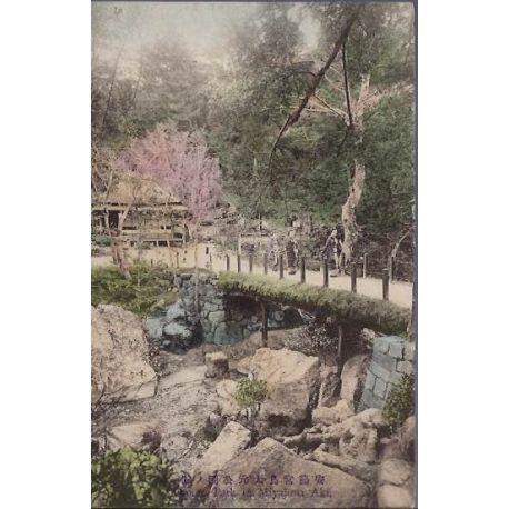 Japon - Omoto Park in Miyajima Aki.